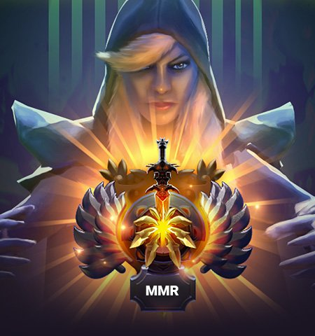 What is MMR