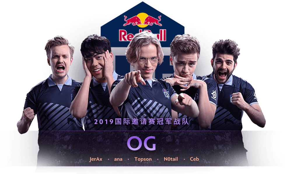 Team OG International 2019