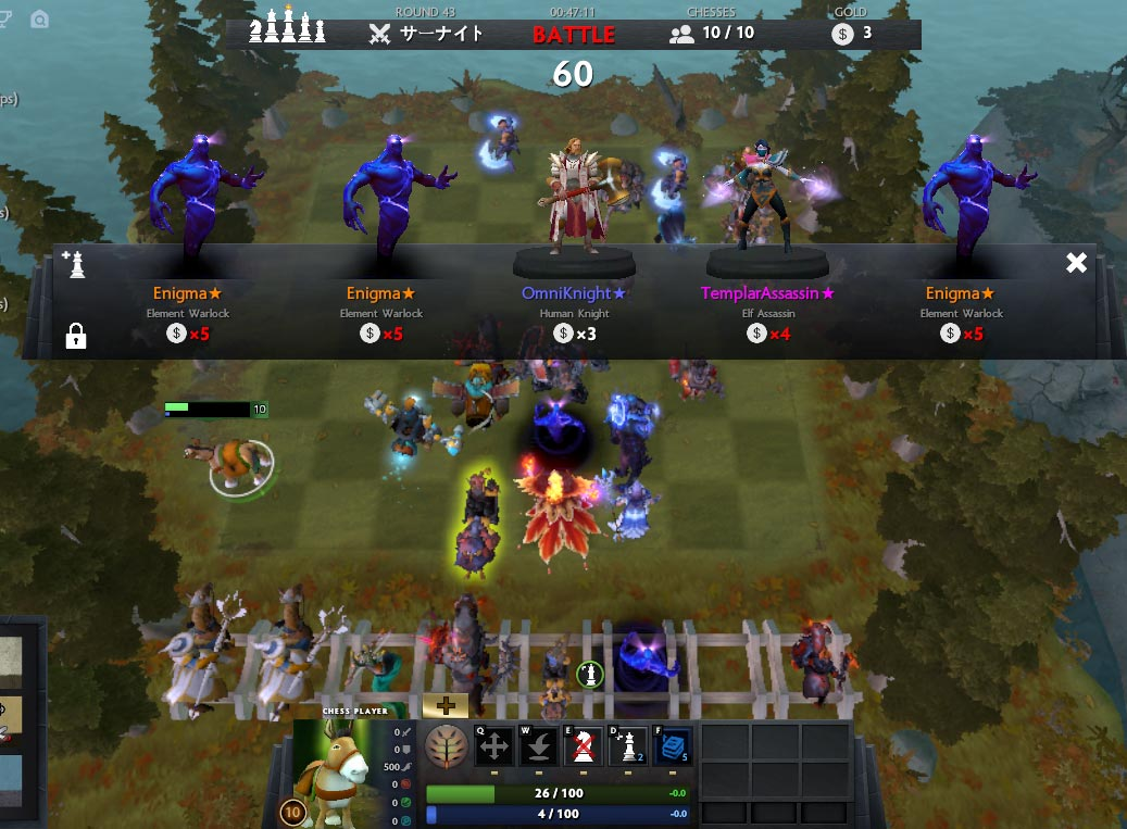 Dota Auto Chess Screenshot